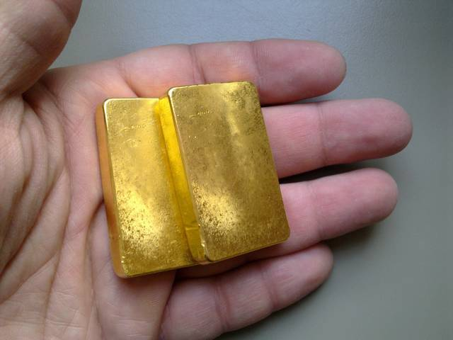 Gold bars and ingots