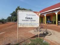 Tiira trading center