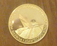 Titov zlatnik scrap gold of Tito of Yugoslavia